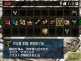 Les Codex sur MH4U