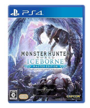 PS4 (Japon)