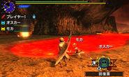 MHX-Volcano Screenshot 004