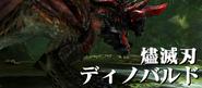 MHGen-Incinerating Blade Glavenus Intro