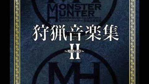 Monster_Hunter_Freedom_Unite_Soundtrack_-_Jungle_Battle!