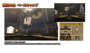 MH4-Arena Screenshot 004