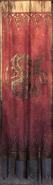 MHWI-Bannière de Schrade