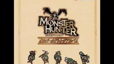 Monster_Hunter_OST_-_Rathalos,_The_King_Of_Skies