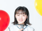 Ai Kiyama
