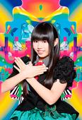 Aika Butterfly Promo