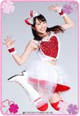 Kanako Mirai Promo