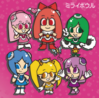 Mirai Bowl Cover Limited B.png
