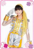 Shiorin Mouretsu Promo