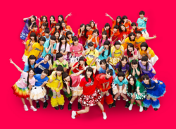 3Bjunior Nanairo Promo.png