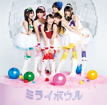 Mirai Bowl Cover Limited A.png