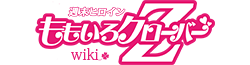Momoiro Clover Z Wiki