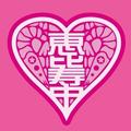 Ebichu Logo Small.png