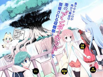 800px-Mondaiji-tachi ga isekai kara kuru soudesu yo v03 001b.jpg