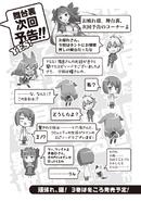 Mondaiji-tachi ga isekai kara kuru soudesu yo v02 316