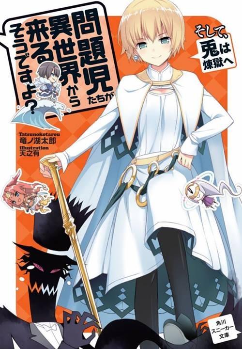 Volume 10 Then Rabbit Heads Towards Purgatory Mondaiji Tachi Ga Isekai Kara Kuru Sō Desu Yo Wiki Fandom
