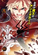 Mondaiji-tachi ga isekai kara kuru soudesu yo V10 Color Pic 2