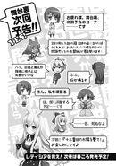 Mondaiji-tachi ga isekai kara kuru soudesu yo v03 271