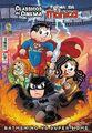 Clássicos do Cinema Nº 58 - Batmenino vs Super-Home