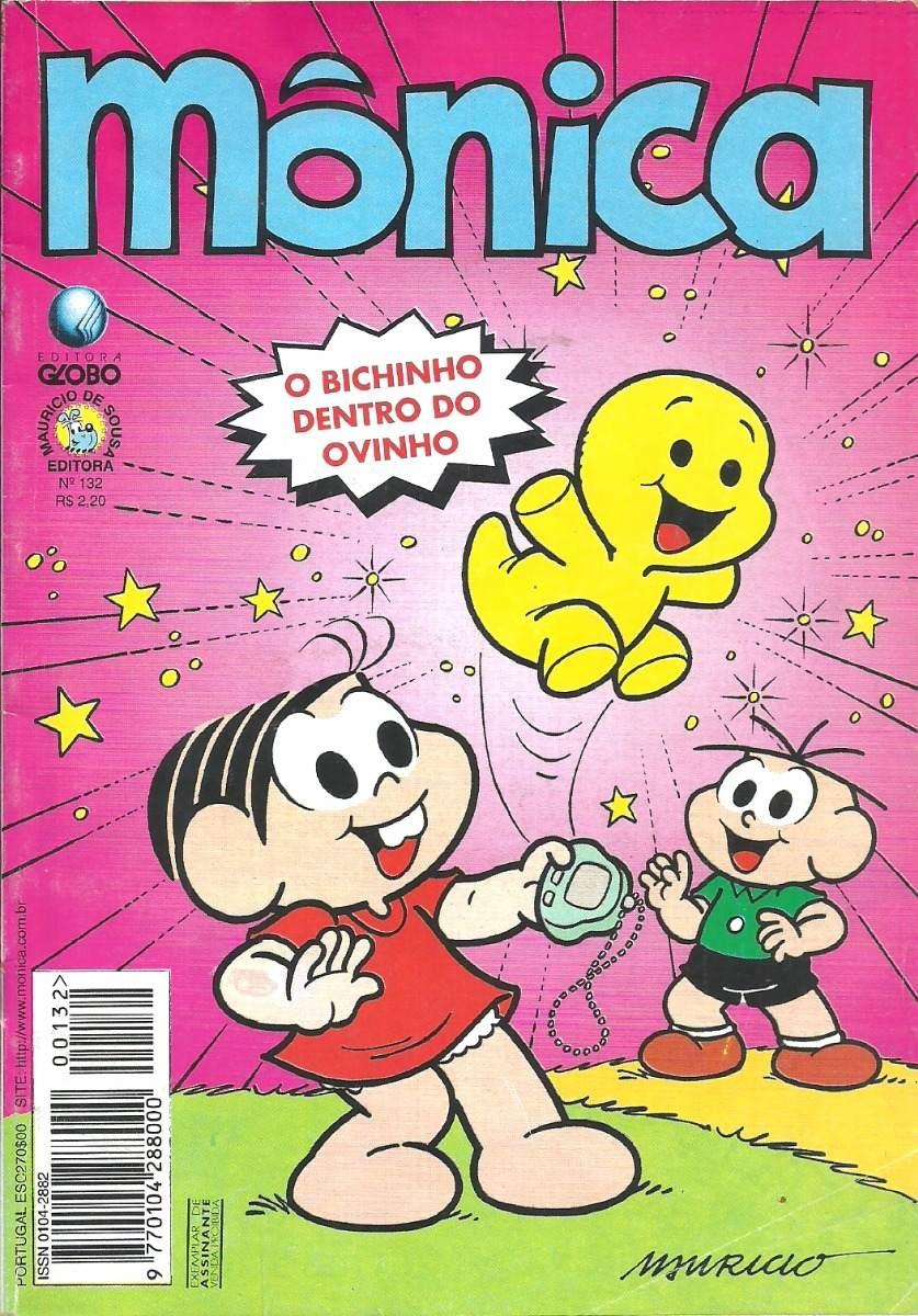 Mônica nº 132 (Editora Globo)