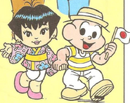Keika e Cebolinha no Saiba Mais - Imigração Japonesa