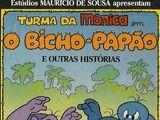 O Bicho-Papão e Outras Histórias