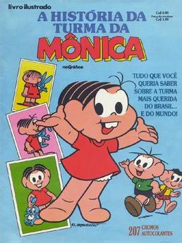 A História da Turma da Mônica.png