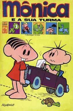 Mônica e sua Turma, Edição 1 da Editora Abril.png