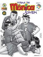 Tmj 88 comic con new
