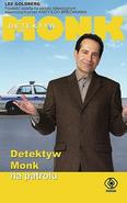 Mr. Monk on Patrol Polish Cover