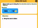 Chim Foo Gate