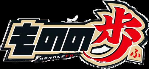Mononofu Logo.png