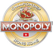 Hong Kong 85th Anniversary Tournament.png