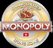 Hong Kong 85th Anniversary Tournament
