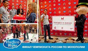RussiaWinner.jpg