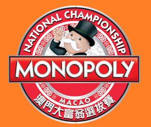 MacaoChampionship.png
