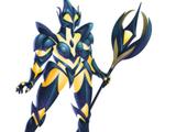 Uria's Bodyguard