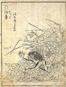 Kappa jap myth.jpg