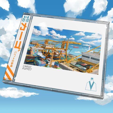 CargoArt.jpg