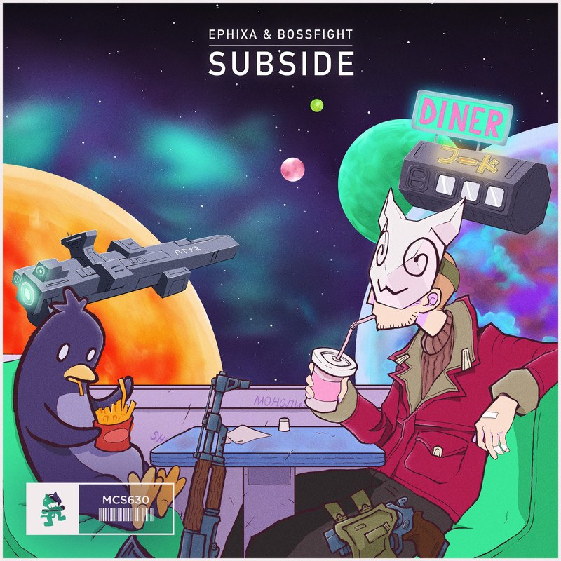Subside