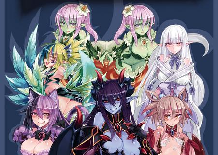 Monster Girl Encyclopedia Wiki