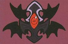 Demon Realm