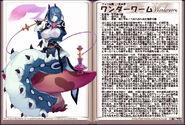 Wonderworm jp1