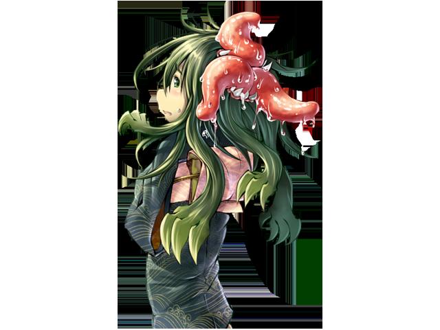 Futakuchi Girl