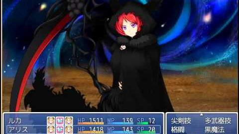 Monster Girl Quest Paradox - Defeating Reaper