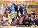 Monster Girl Quest! (OVA)