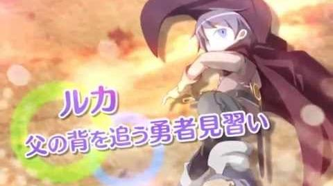 Monster Girl Quest Paradox Preview Video