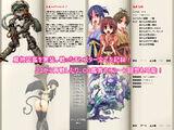 Monster Girl Quest! Chapter 3