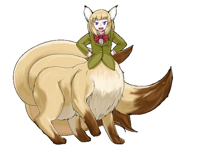 Feral Kitsune