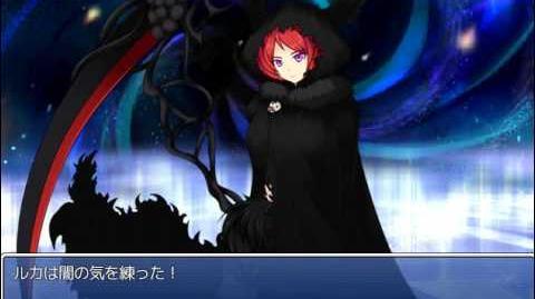 Monster Girl Quest Paradox - Reaper Fail (No Kurara=Death)